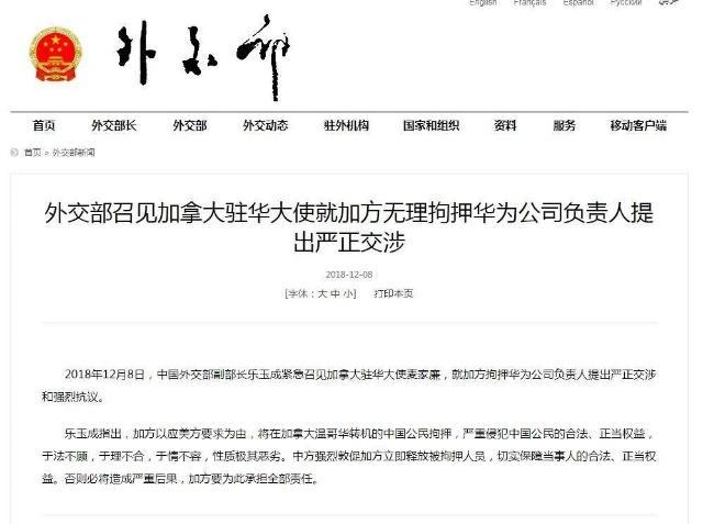 (新�A���H�r�u)中��公民合法�嘁娌蝗萸址�